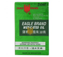 Aciete Medicinal 24ml - Eagle